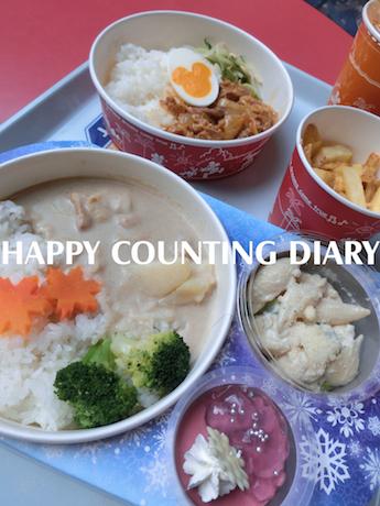 TOKYO DISNEYLAND 東京ディズニーランド 3 アナとエルサのフローズンファンタジー