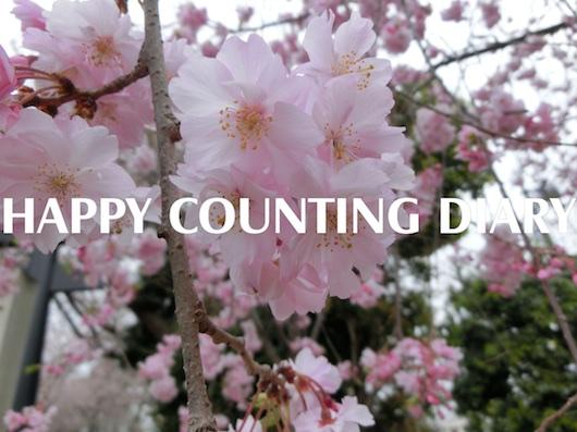 桜の季節 2015