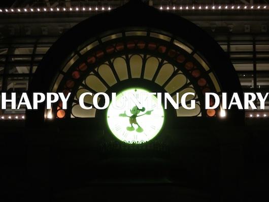 Tokyo Disneyland Station 東京ディズニーランド・ステーション ミッキーマウスの時計