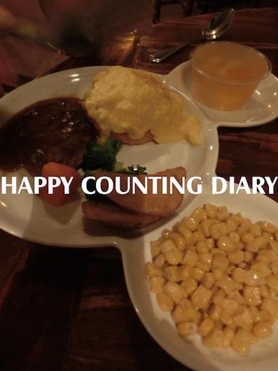 TOKYO DISNEYLAND 東京ディズニーランド 9 Grandma Sara's Kitchen グランマ・サラのキッチン1_2