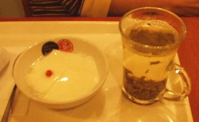 大陸風オリジナル杏仁