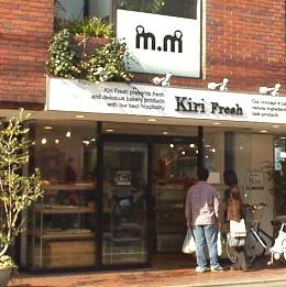Kiri Fresh