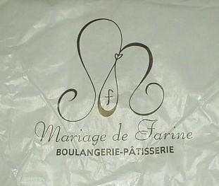 マリアージュ ドゥ ファリーヌ(Mariage de Farine) 包み紙