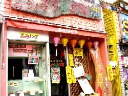 サイゴン カレー