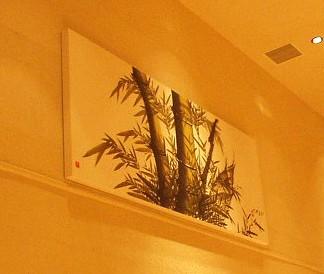 テナム 店内の竹の絵